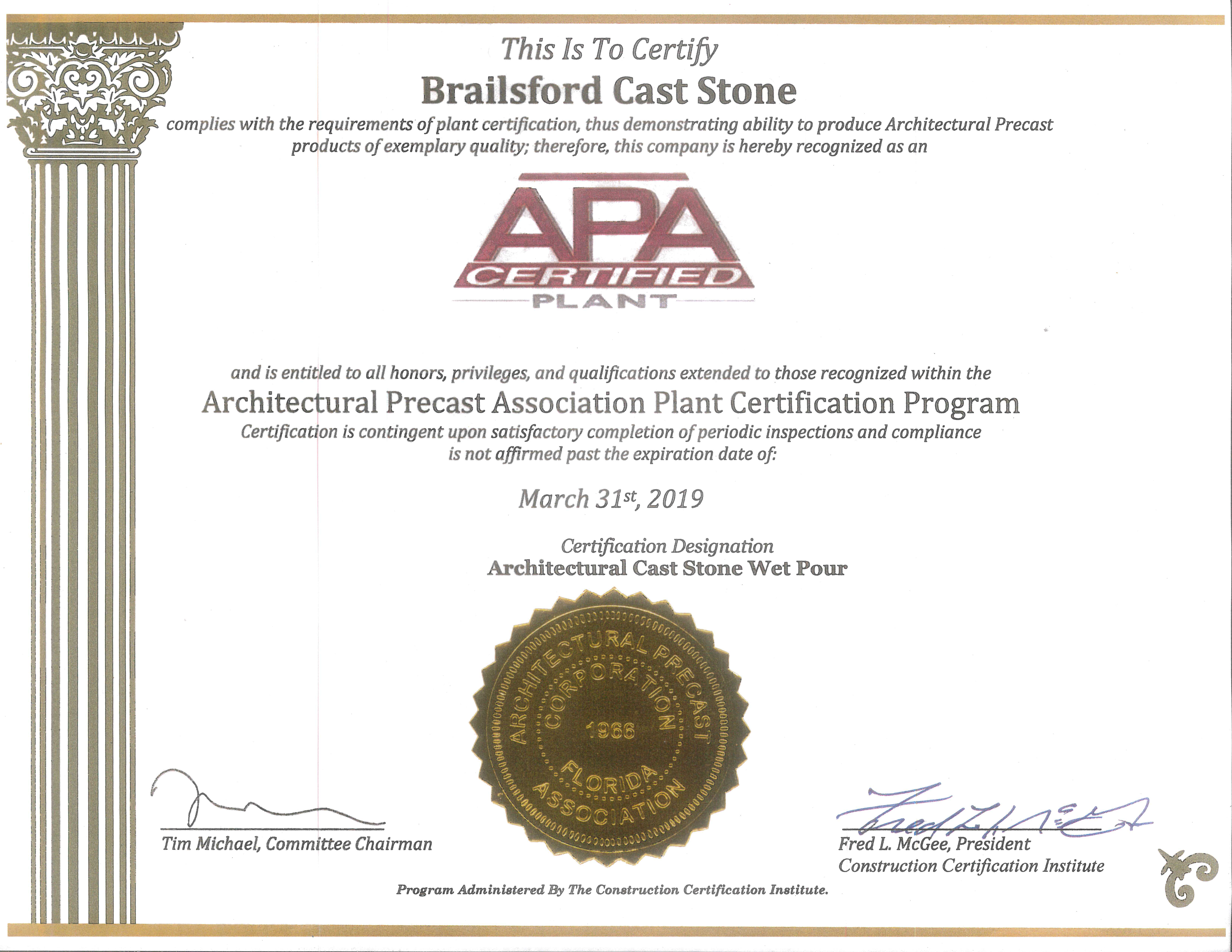 About Us Brailsford Cast Stone Inc